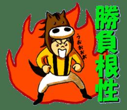umakichi kun sticker #7054505