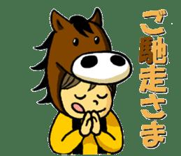umakichi kun sticker #7054506