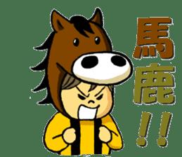 umakichi kun sticker #7054507