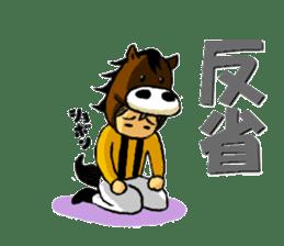 umakichi kun sticker #7054510