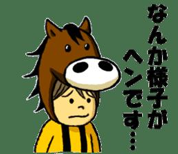 umakichi kun sticker #7054514