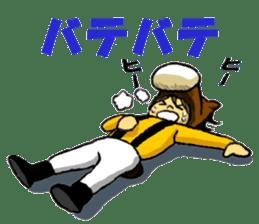 umakichi kun sticker #7054515