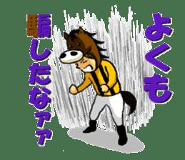 umakichi kun sticker #7054517