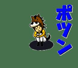 umakichi kun sticker #7054519