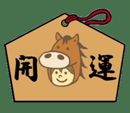 umakichi kun sticker #7054520