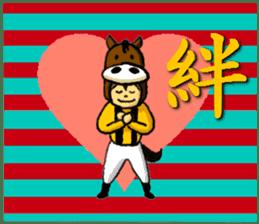 umakichi kun sticker #7054522
