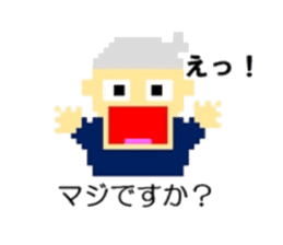 TAIGAKUN sticker #7055332