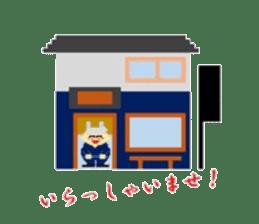 TAIGAKUN sticker #7055335