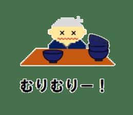 TAIGAKUN sticker #7055337