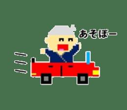 TAIGAKUN sticker #7055339