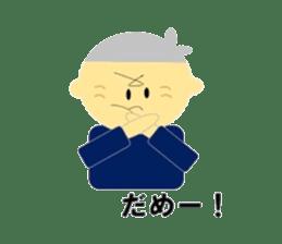 TAIGAKUN sticker #7055342