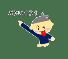 TAIGAKUN sticker #7055347