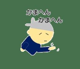 TAIGAKUN sticker #7055349