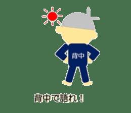 TAIGAKUN sticker #7055351