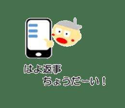 TAIGAKUN sticker #7055352