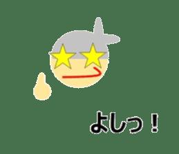 TAIGAKUN sticker #7055353