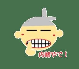 TAIGAKUN sticker #7055358
