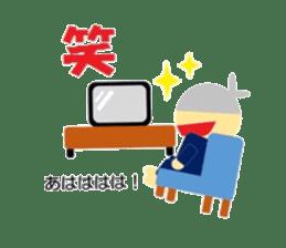 TAIGAKUN sticker #7055359