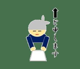 TAIGAKUN sticker #7055360