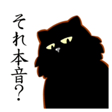 Black cat's Proverbs sticker #7055449