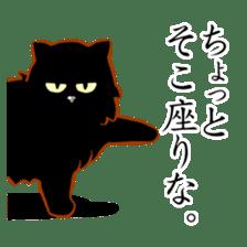 Black cat's Proverbs sticker #7055450