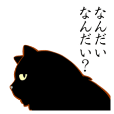 Black cat's Proverbs sticker #7055454