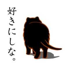 Black cat's Proverbs sticker #7055459