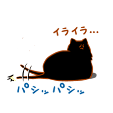 Black cat's Proverbs sticker #7055460