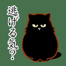 Black cat's Proverbs sticker #7055463