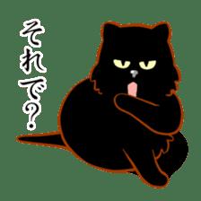 Black cat's Proverbs sticker #7055464