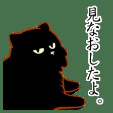 Black cat's Proverbs sticker #7055472