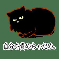 Black cat's Proverbs sticker #7055473