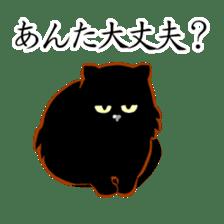 Black cat's Proverbs sticker #7055476