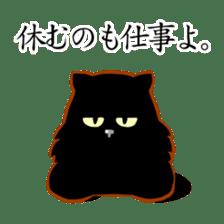 Black cat's Proverbs sticker #7055477