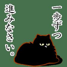 Black cat's Proverbs sticker #7055479