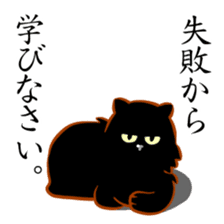 Black cat's Proverbs sticker #7055481