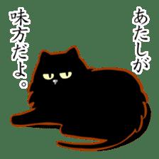 Black cat's Proverbs sticker #7055482