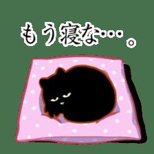 Black cat's Proverbs sticker #7055485