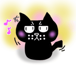Nono of an expressionless black cat. sticker #7056171