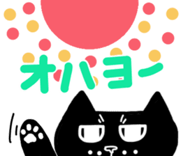Nono of an expressionless black cat. sticker #7056178