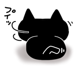 Nono of an expressionless black cat. sticker #7056182