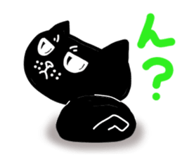 Nono of an expressionless black cat. sticker #7056183