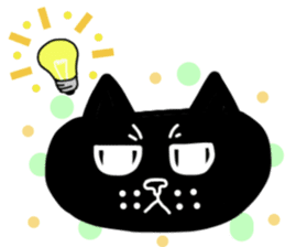 Nono of an expressionless black cat. sticker #7056187