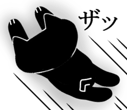 Nono of an expressionless black cat. sticker #7056193