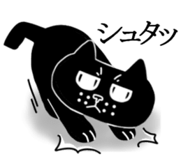 Nono of an expressionless black cat. sticker #7056195