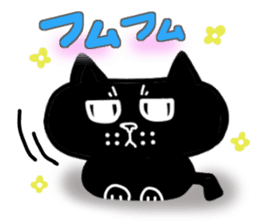 Nono of an expressionless black cat. sticker #7056200