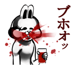 White Rabbit man sticker #7057174
