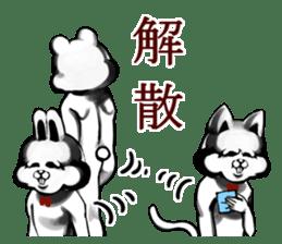 White Rabbit man sticker #7057199