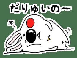 Hiroto of rabbit2 sticker #7057395