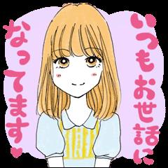 A popular girl3